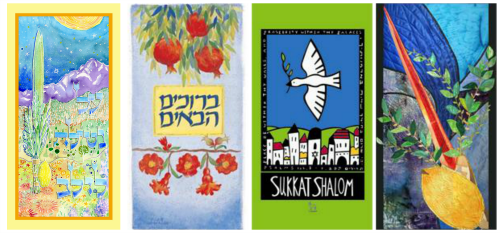 Decorative Weatherproof Sukkah Banners from The Sukkah Project™